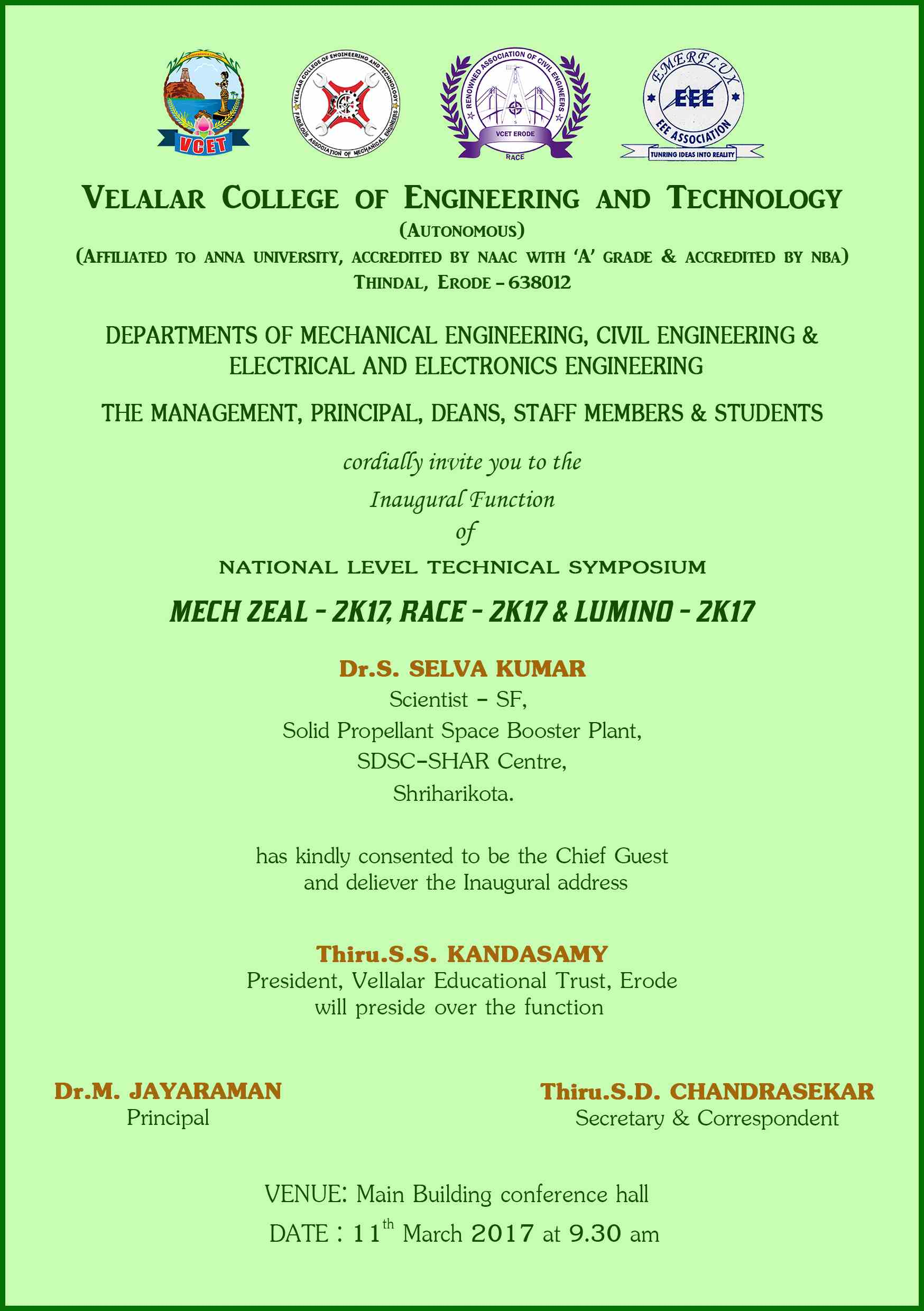 Velalar College Engineering and Technology, Erode